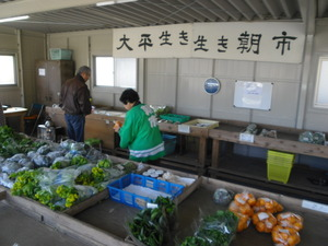 It is produced in morning of farmers direct shipment and sells fresh vegetables