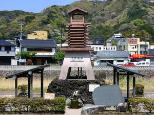 onsen*yu monument and footbath (Kogane-no-Yu)