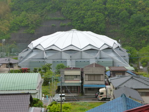 The Kano Dome appearance