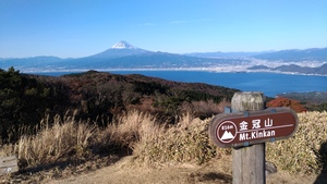 Mount Fuji to see from gold crown mountain
