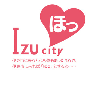 "We assume ""ho"" if we come for Izu City…"