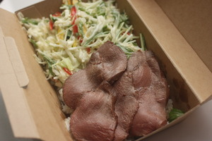 Limited number of Izu deer lunches
