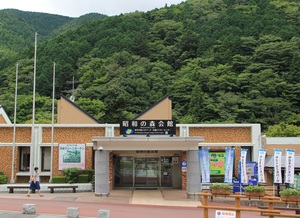 "We go over roadside station Amagi, and there is in inner ""forest hall of Showa"""
