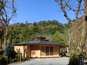 Hall for cedar-stick burning of Shuzenji Okuno-in Temple built newly
