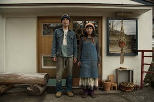 Mr. and Mrs. Kitagawa of dyeing with vegetable dyes studio Soluna